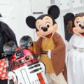 Disney billet pas cher
